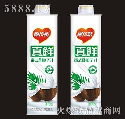 椰传情真鲜泰式椰子汁1L