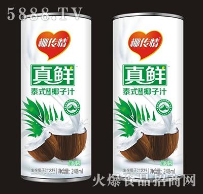 椰传情真鲜泰式椰子汁248ml