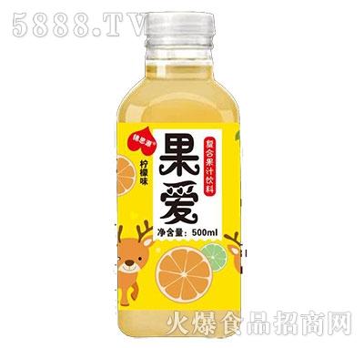 锦思源果爱柠檬味果汁饮料500ml