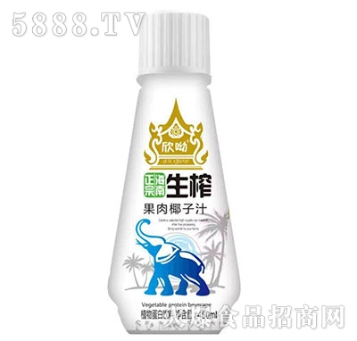 欣呦生榨果肉椰子汁450ml