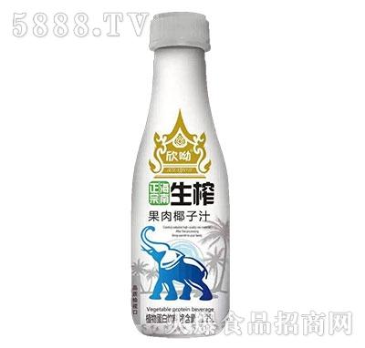 欣呦生榨果肉椰子汁1.25L