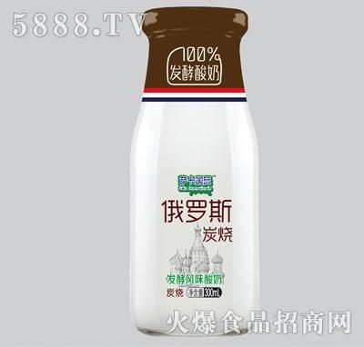 俄罗斯炭烧发酵风味酸奶
