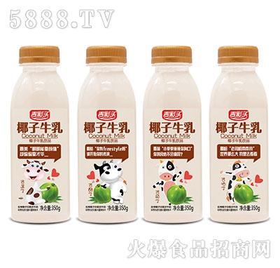 吉彩头椰子牛乳350ml