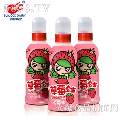 三剑客草莓公主乳酸菌草莓味饮品220ml