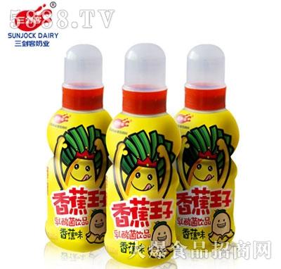 三剑客香蕉王子乳酸菌香蕉味饮品220ml