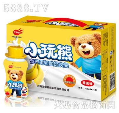 三剑客小玩熊儿童营养奶香蕉味200mlx24瓶ml