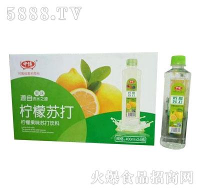 中博柠檬苏打果味饮料400mlX24
