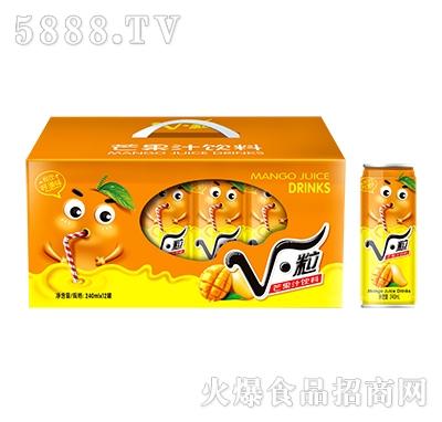 V・粒芒果汁饮料240mlx12罐