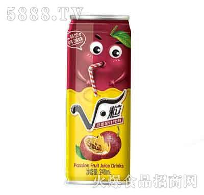 V・粒百香果汁饮料240ml