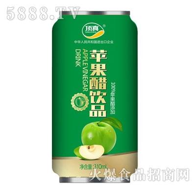 顶真苹果醋饮品310nl