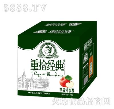 重拾经典苹果汁1Lx6瓶