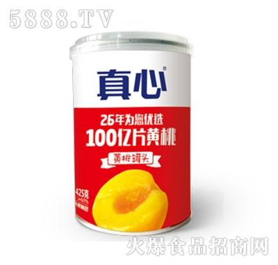 真心425g长寿黄桃罐头