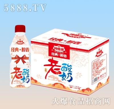 纯植源老酸奶