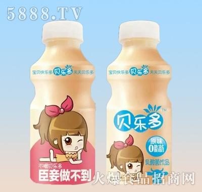 贝乐多350ml乳酸菌饮品