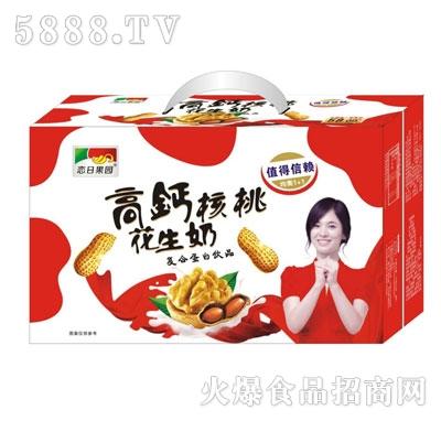 恋日果园高钙核桃花生奶(箱)