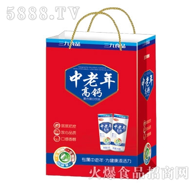 三九食品中老年高钙复合蛋白饮品(袋)