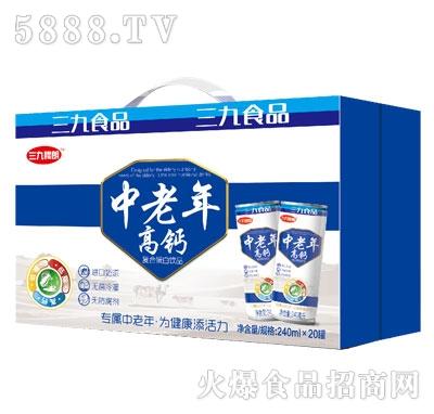 三九食品中老年高钙复合蛋白饮品(箱)