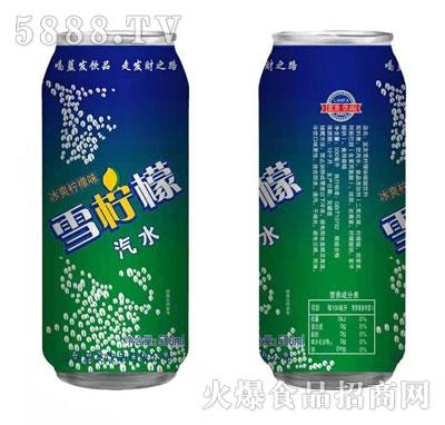 蓝发饮品雪柠檬汽水碳酸饮料500ml