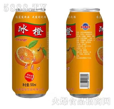 蓝发饮品冰橙果味碳酸饮料500ml