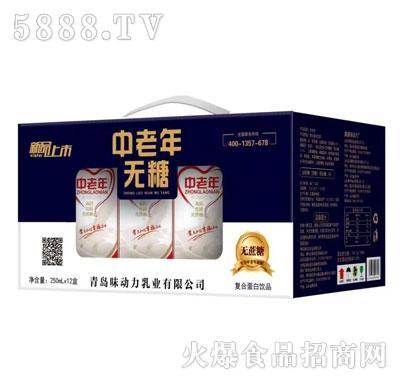 中老年无糖复合蛋白饮品250mlX12盒