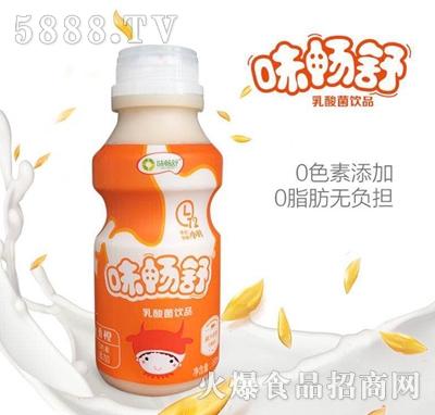 味畅舒香橙味乳酸菌饮品330ml