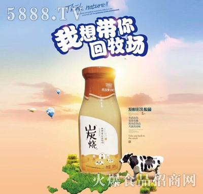 味畅舒炭烧味发酵型乳酸菌饮品330ml