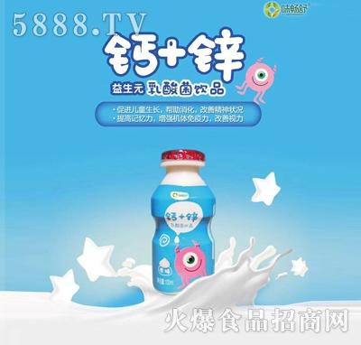 味畅舒钙+锌益生元原味乳酸菌饮品100ml