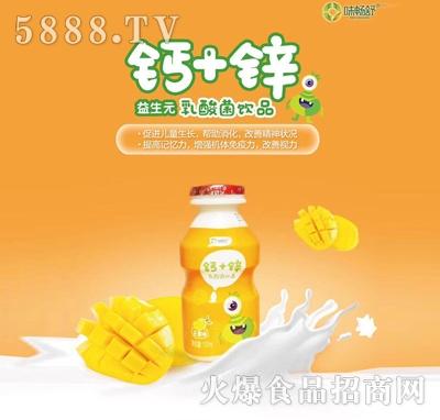 味畅舒钙+锌益生元芒果味乳酸菌饮品100ml