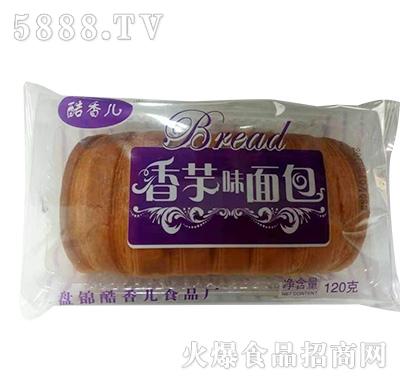 酷香儿香芋味面包120克散装