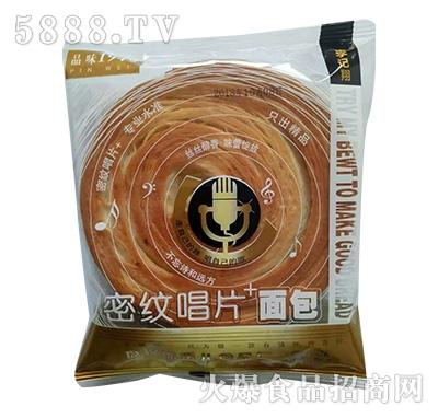 酷香儿密纹唱片+面包