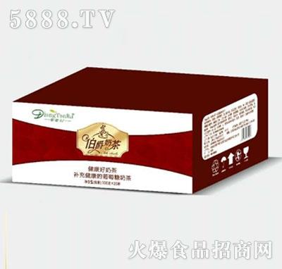 香碳乳伯爵奶茶100x20杯