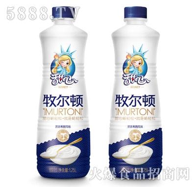 甜心牧尔顿希腊酸奶1.25L