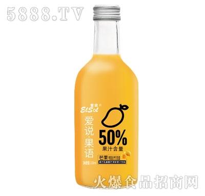 爱说果语复合乳酸菌芒果味果汁饮料