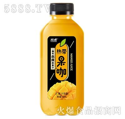 欢虎热带果咖芒果汁380ml