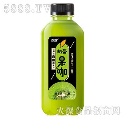 欢虎热带果咖猕猴桃汁380ml