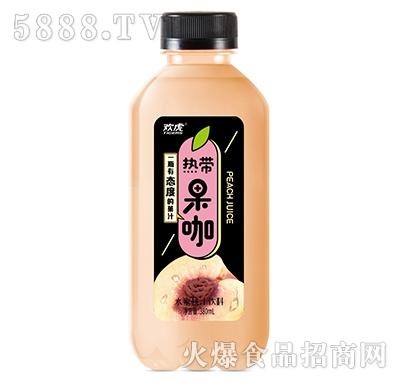 欢虎热带果咖水蜜桃汁380ml