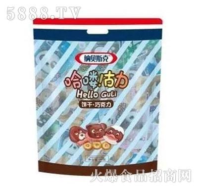 纳贝斯克饼干巧克力(袋装)