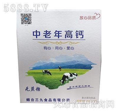 中老年高钙无蔗糖复合蛋白饮品250mlx12盒