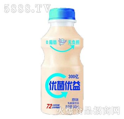 优菌优益原味乳酸菌饮品340ml