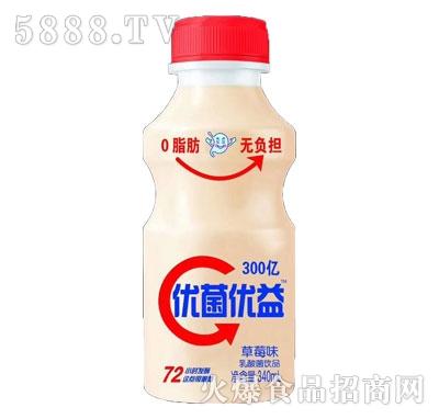 优菌优益草莓味乳酸菌饮品340ml