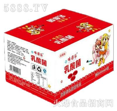 味语乐草莓味发酵型乳酸菌饮品200ml箱装