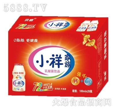 洪威小祥家族原味乳酸菌饮品100mlx28瓶