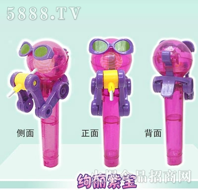 酷宝绚丽紫宝棒棒糖