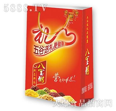 悦阳八宝粥礼盒