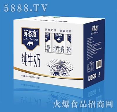 鲜态度纯牛奶250mlx12盒产品图