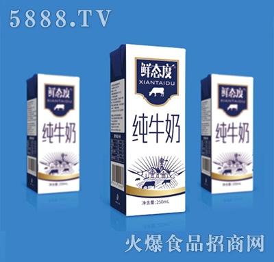 鲜态度纯牛奶250ml产品图