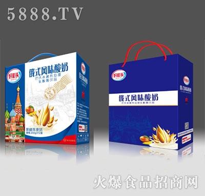好彩头俄式风味酸奶12盒单提