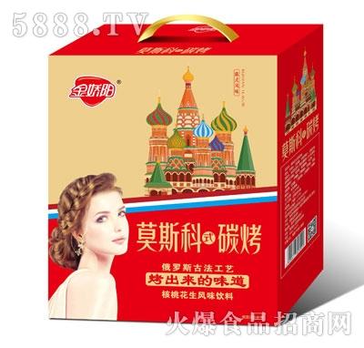 金骄阳莫斯科碳烤核桃花生风味饮料