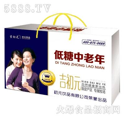 吉初元低糖中老年风味饮料(盒装)