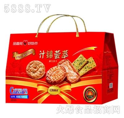 品香苑好吃点什锦荟萃酥性饼干